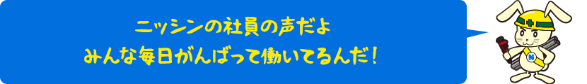 img_voice01